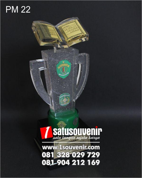 contoh Piala MTQ