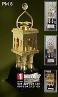 1souvenir.com - Piala MTQ, Trophy MTQ & Plakat MTQ